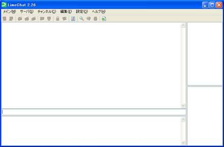 LimeChat2画面